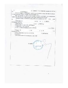 Prevodi i Legalizaciq na notarialen akt / Преводи и легализация