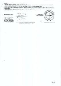 Легализация на служебна бележка от работодател за доходи от НАП