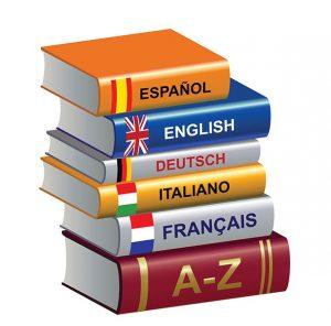 Кой е по-добър преводач - носител или неносител на езика?
