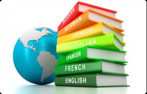 Една надеждна агенция за преводи и легализация трябва да е с добра репутация и да разполага с тесни специалисти