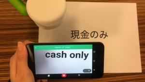 Автоматичен превод от японски на английски език