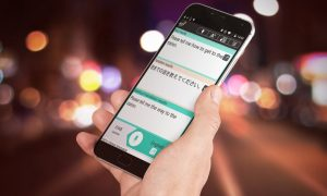 VoiceTra е система за автоматичен превод за чужденци