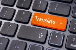 Превод с оглед на културата на един език