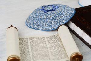 Превод на древни текстове на иврит - Тора